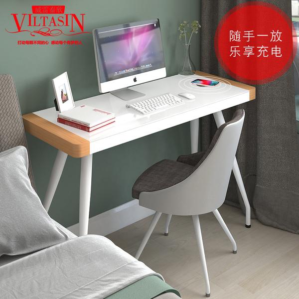 威雷泰欣 现代简约家用台式电脑桌 简易笔记本书桌办公桌写字台