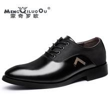 男士【春季韩版休闲】皮鞋