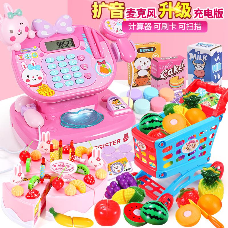 6d613238f Children toys girls 3-5-7-9-year-old girl schoolboy cash register cash  register family 6 birthday gift 8