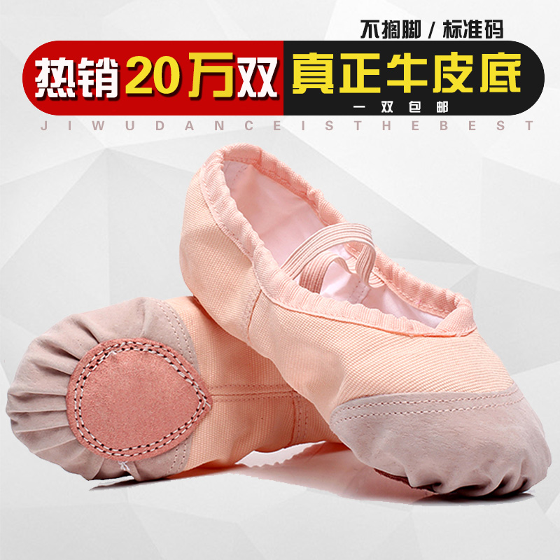 Dance Shoes For Sale Philippines