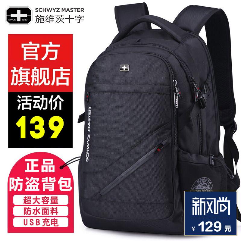 Применять размер засыпать землей мужской рюкзак большой потенциал рюкзак женщина бизнес компьютер сумка случайный волна старшие классы средней школы студент портфель