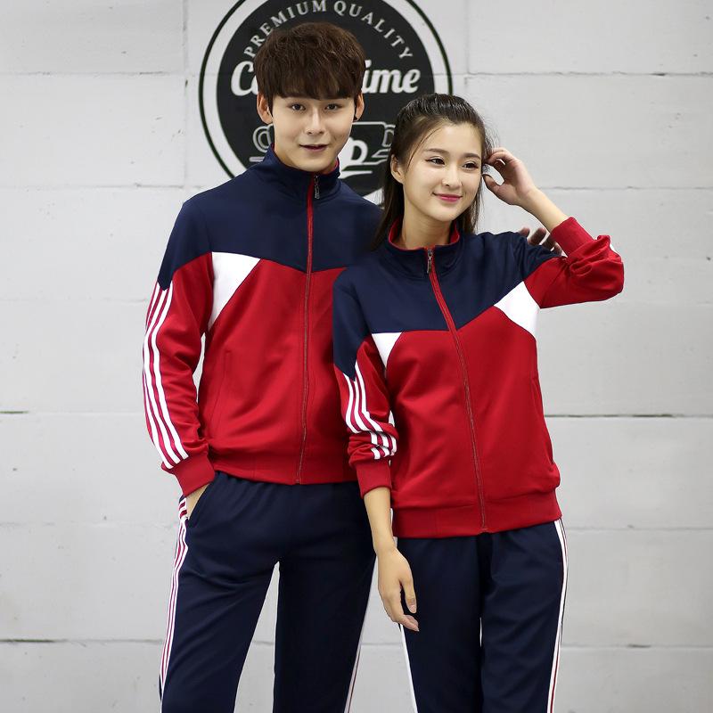 2017年秋季新款男士运动套装男女学生校服套装情侣运动休闲两件套