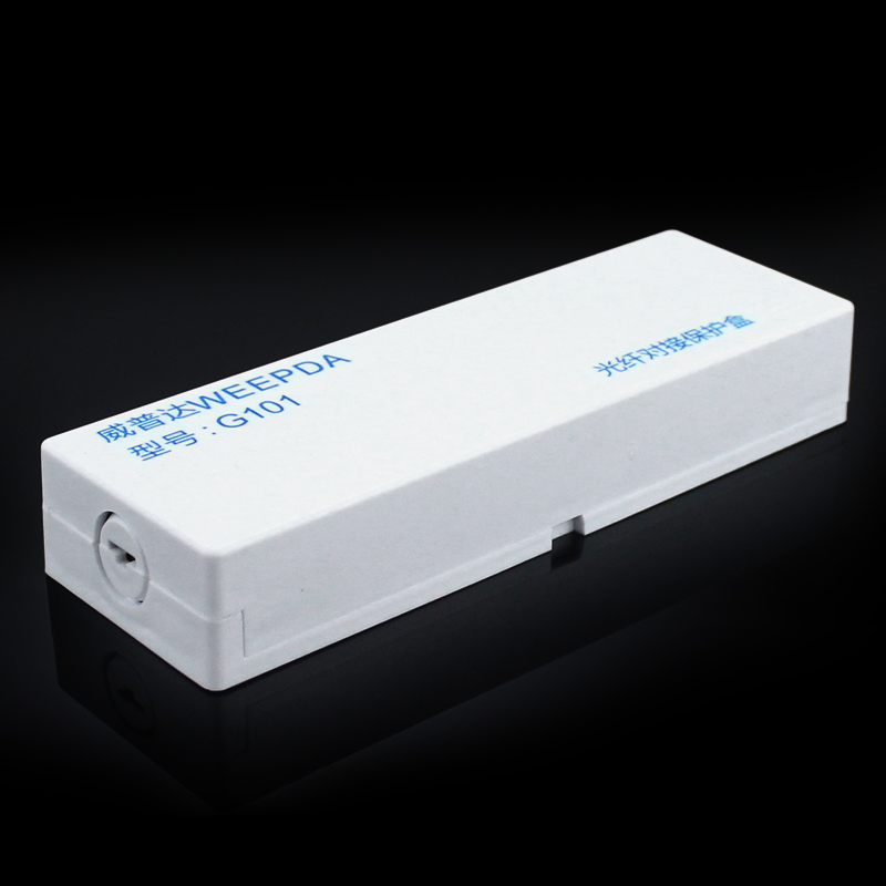 Optical fiber protection box extension connector SC-SC square coupler  adapter docking device covered cable connector box waterproof  telecommunications