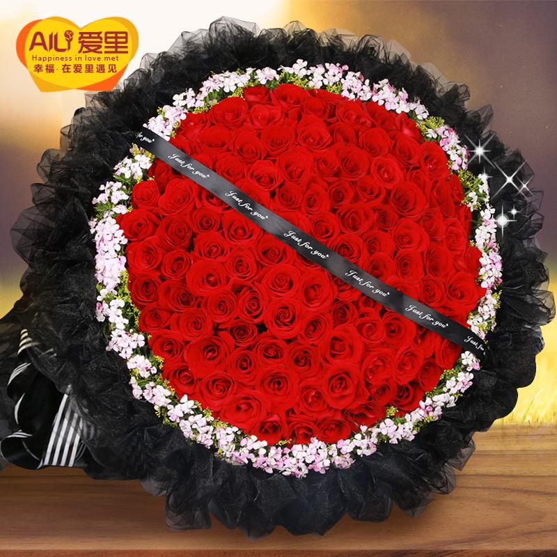 99朵玫瑰花束生日鲜花速递同城广州成都上海重庆北京深圳西安杭州