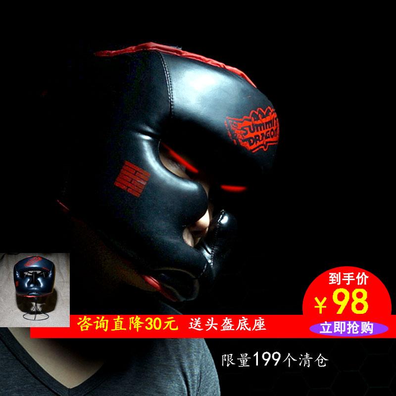 Summitdragon бокс шлем средства защиты головы защитное снаряжение борьба забастовка тхэквондо средства защиты головы шлем тайский кулак саньшоу (свободный спарринг) средства защиты головы