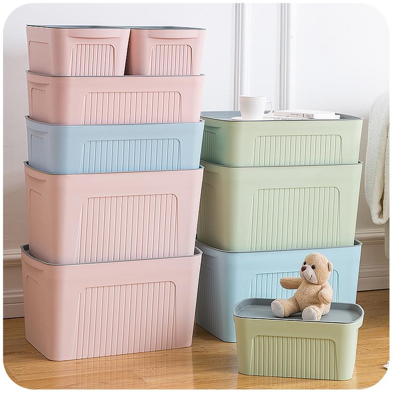 小萌主塑料收纳箱大号有盖储物盒衣服箱子书箱小号衣物家用整理箱