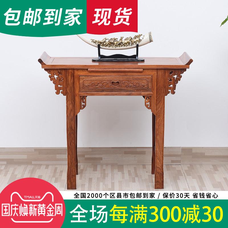 蘇汀紅木家具 明清中式花梨木供桌翹頭案 仿古實木條案香案幾神臺