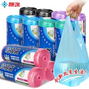 靓涤 背心式垃圾袋 塑料袋 5卷