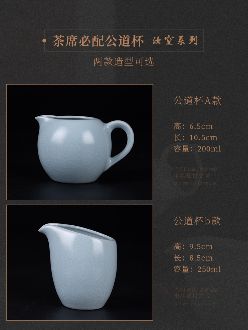 Fair, your up cups sliced open sea and a cup of tea can raise capacity and glass ceramic kung fu tea tea set points