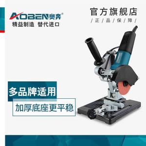 奥奔固定角磨机万用支架 抛光机打磨机多功能切割机改装电动小型