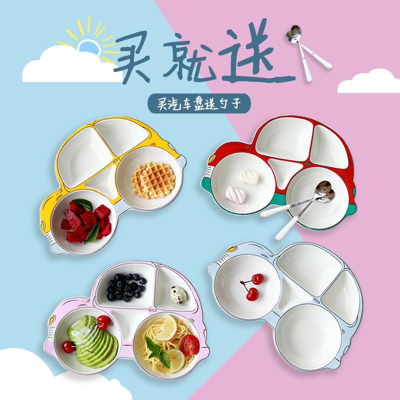 轩 Bộ đồ ăn cho trẻ em bằng gốm sứ sáng tạo tấm cơm tấm trái cây bát đĩa nhà hoạt hình khoang xe đĩa