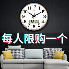 Clock wall clock living room round creative personality clock wall charts simple modern home mute electronic quartz clock large