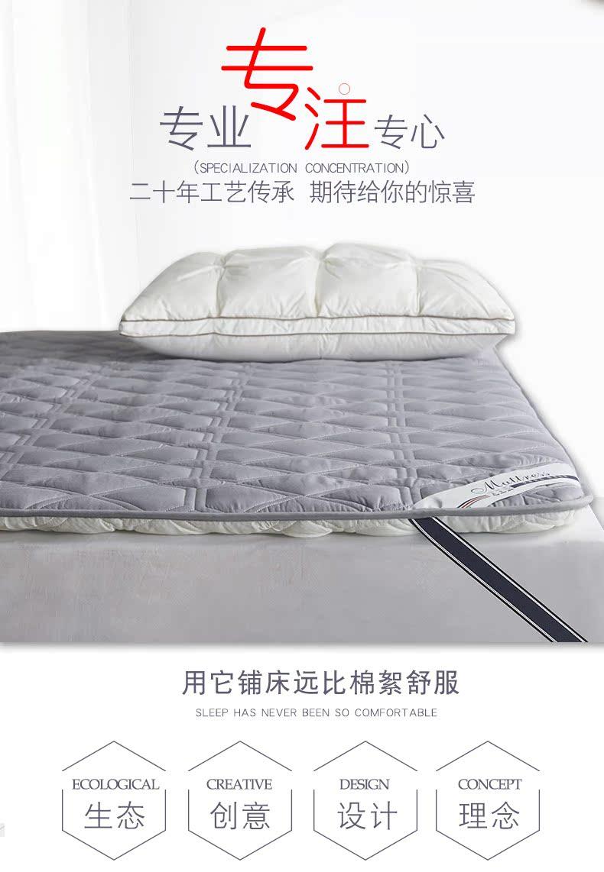好价快抢,坛友领80元券!全棉可水洗床垫38元,做工超棒!下面垫一层,睡觉爽很多!