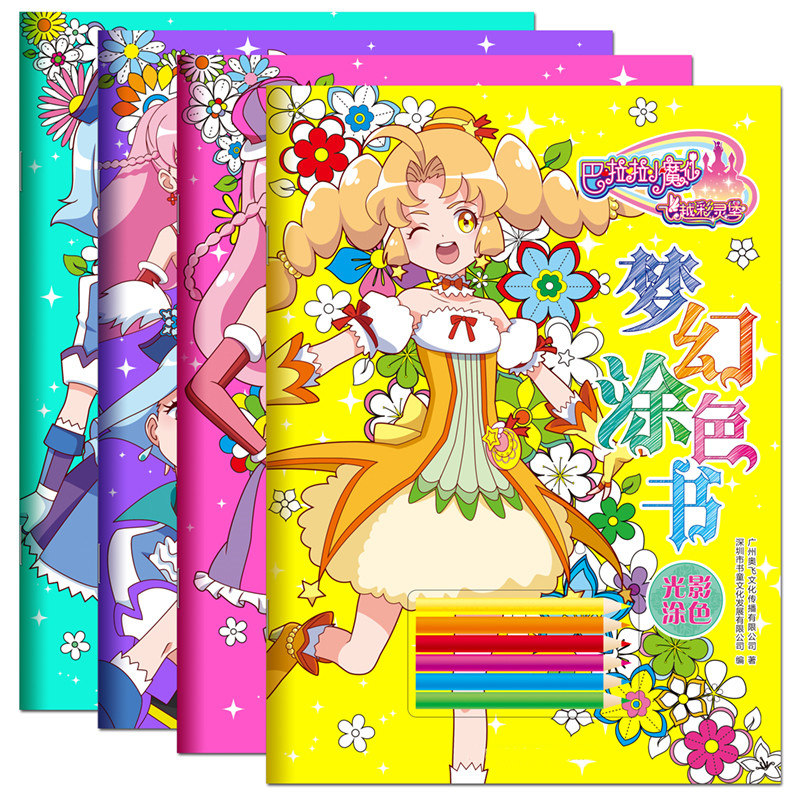 Bharara little magic fairy Coloring Book children Princess Coloring Book  painted little girl beautiful girl painting