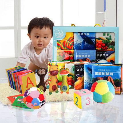 10本!益智儿童玩具布书+5本故事书