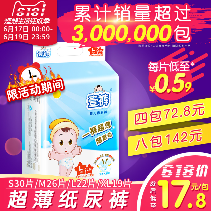 Skull pants a thin baby diapers dry breathable newborn S/M/L/XL female baby male summer diapers wholesale