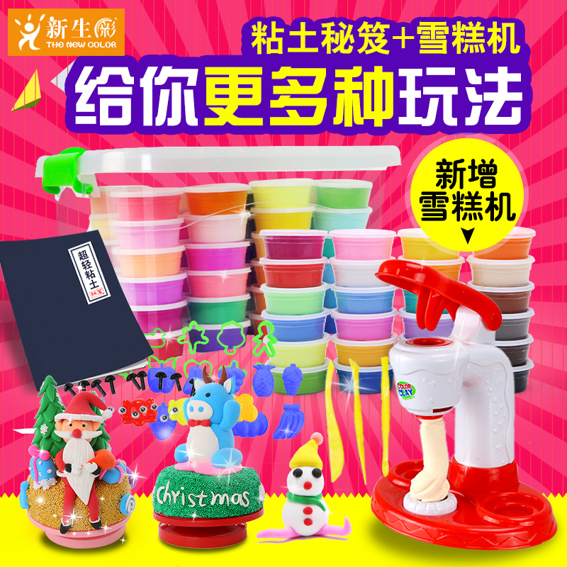 Ultralight Clay 24 Color 36 Color Vibrant Rubber Color Space Mud Manual Snowflake Mud Set Child Toys