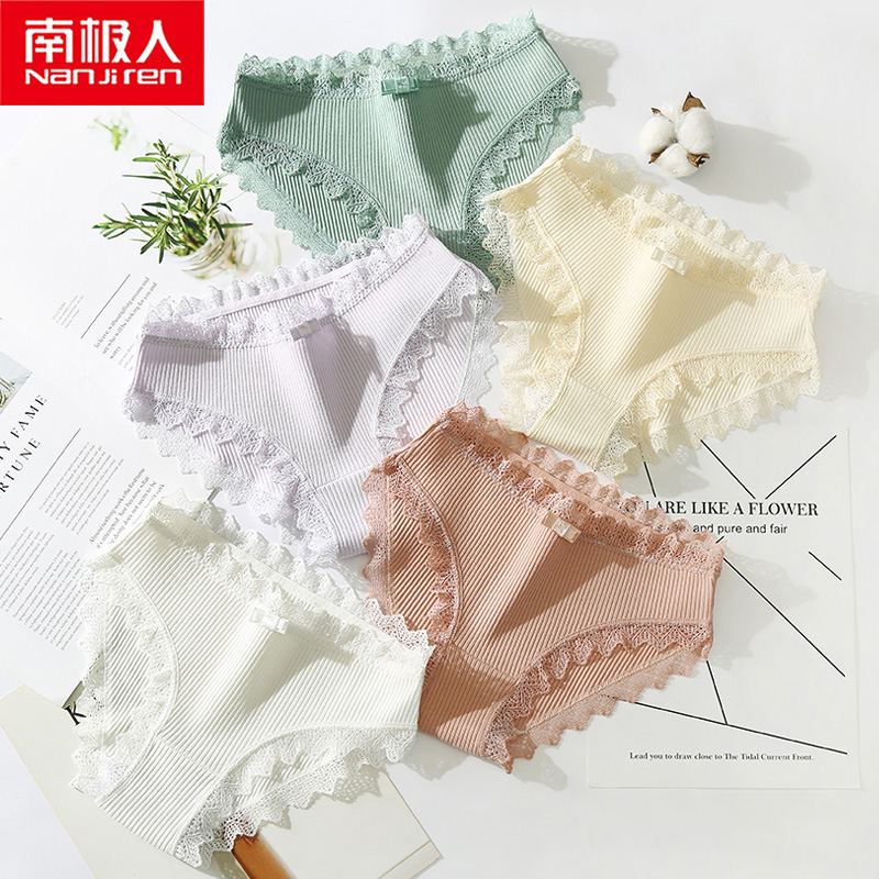 Antarctic women's underpants girls bottoms cotton antibacterial antibacterial summer thin breathable waist big-code lace