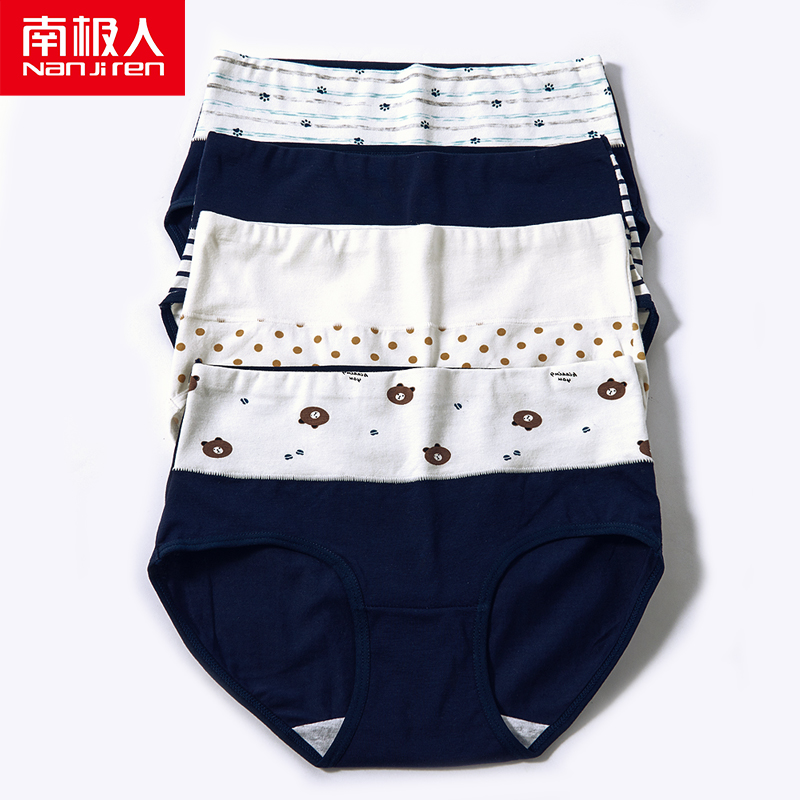 Antarctic ms high-waisted panties women's cotton big size fat mm breathable cotton mid-waist girl birthday triangle pants