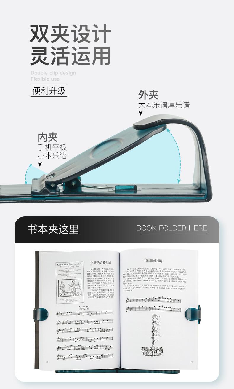 桌面谱架可携式琴谱架子臺式歌谱电子琴书架乐谱架家用小古琴曲谱详细照片