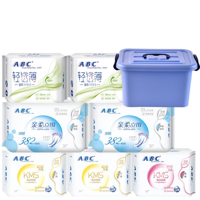 【ABC】棉柔组合装姨妈巾46片