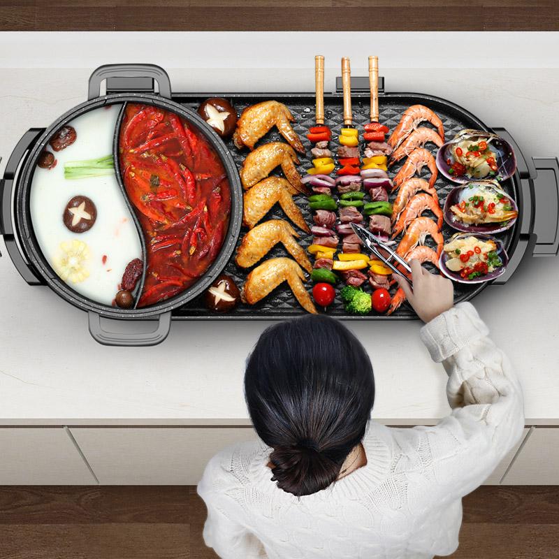 电烧烤炉无烟烤肉机电烤盘家用涮烤韩式多功能室内火锅一体锅烤鱼