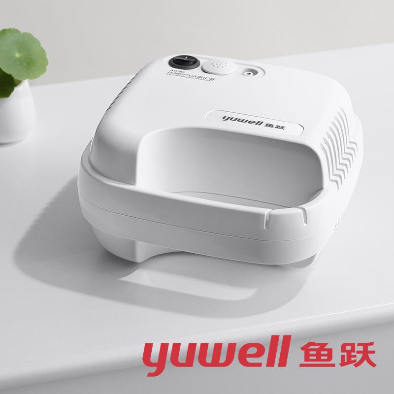 鱼跃 403D空气压缩式雾化器 雾化机 聚划算+天猫优惠券折后¥179包邮(¥229-50)