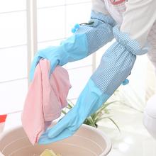 加绒保暖厨房刷碗洗碗塑胶手套