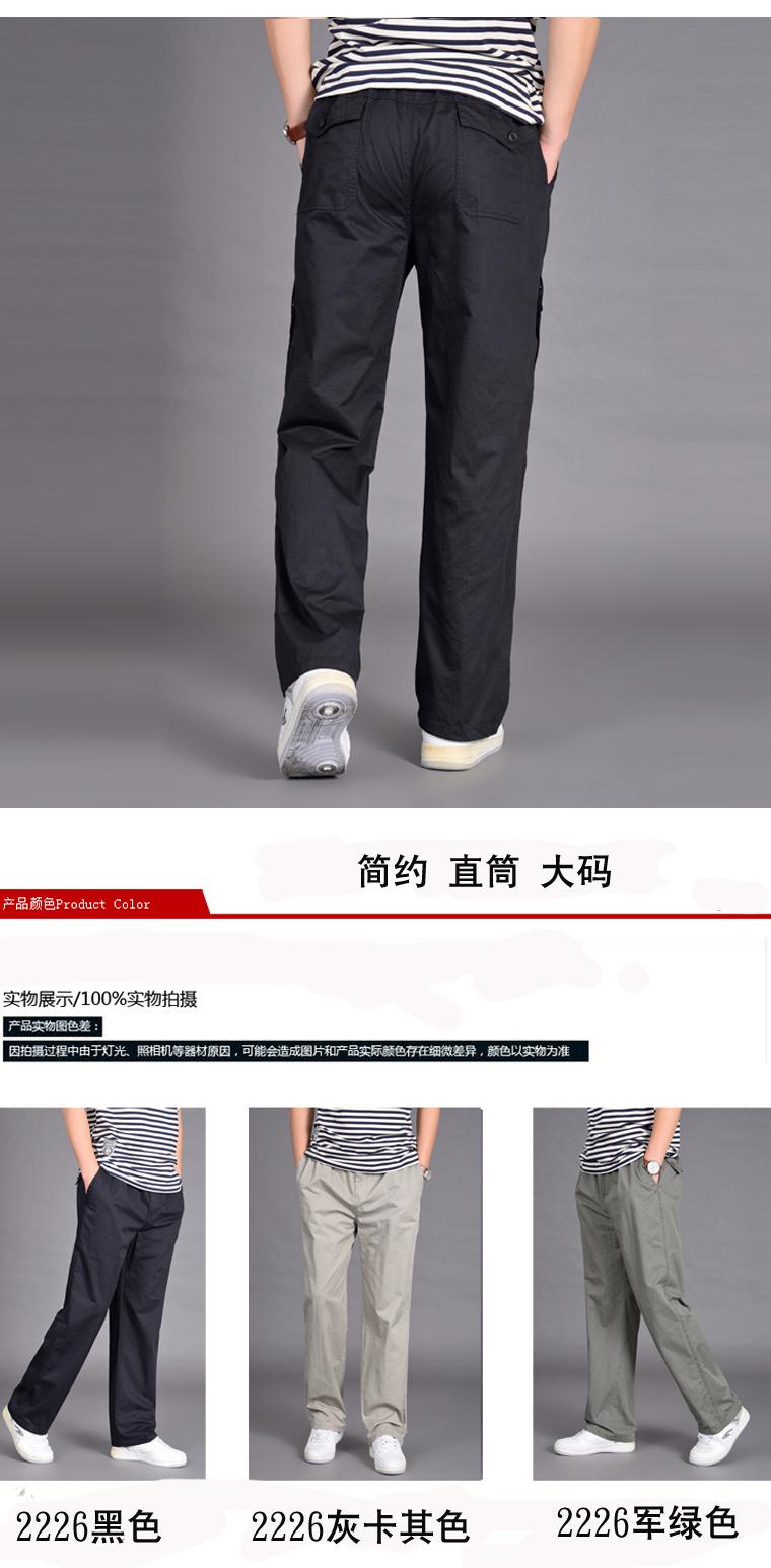 Mùa thu mới yếm nam quần đa túi lỏng thanh niên kích thước lớn thể thao giản dị quần của nam giới triều 2016