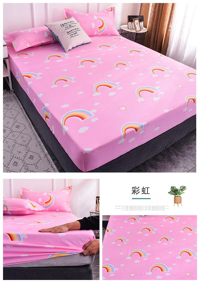 床笠单件防滑固定床罩床套米席梦思床垫防尘保护床单全包详细照片