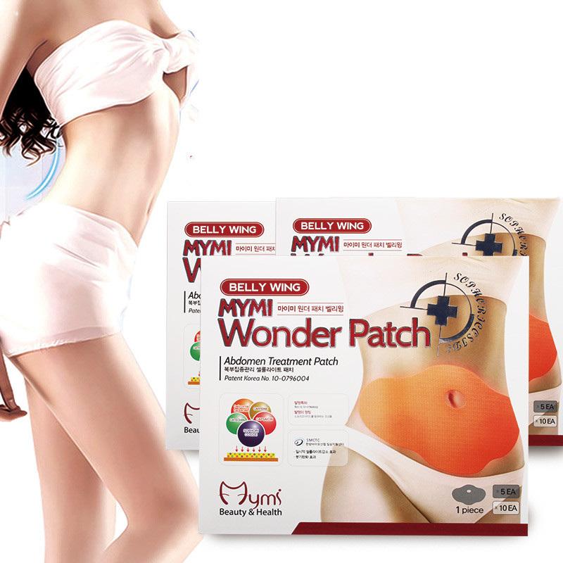 【官方直营】韩国懒人大肚贴恢复男女腰部好身材防护肚贴正品包邮