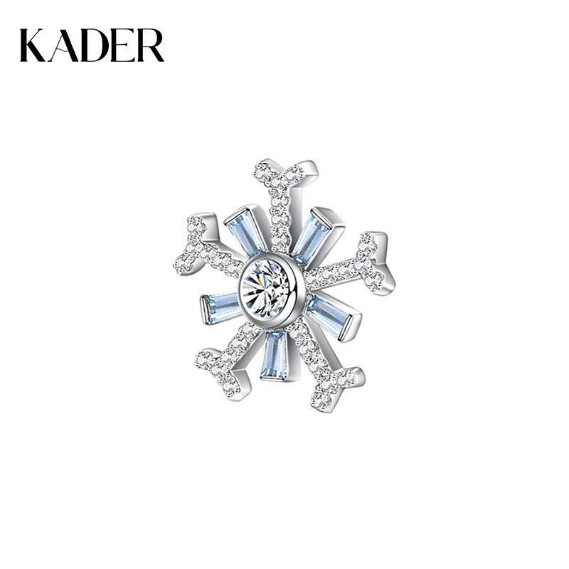 KADER/胸针女胸花别针韩国奢华大气高档创意简约可爱学生新年礼物