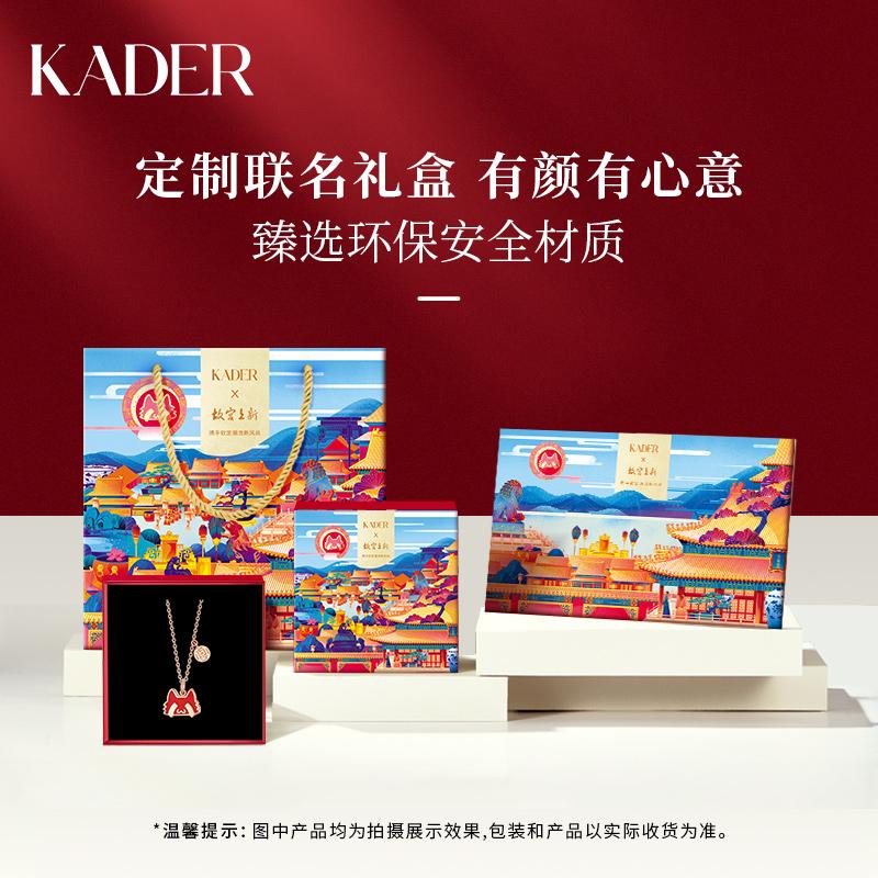 KADER&故宫上新IP联名款 项链女纯银感温变色小众生日礼物轻奢(KADER故宫上新IP联名款感温变色项链)