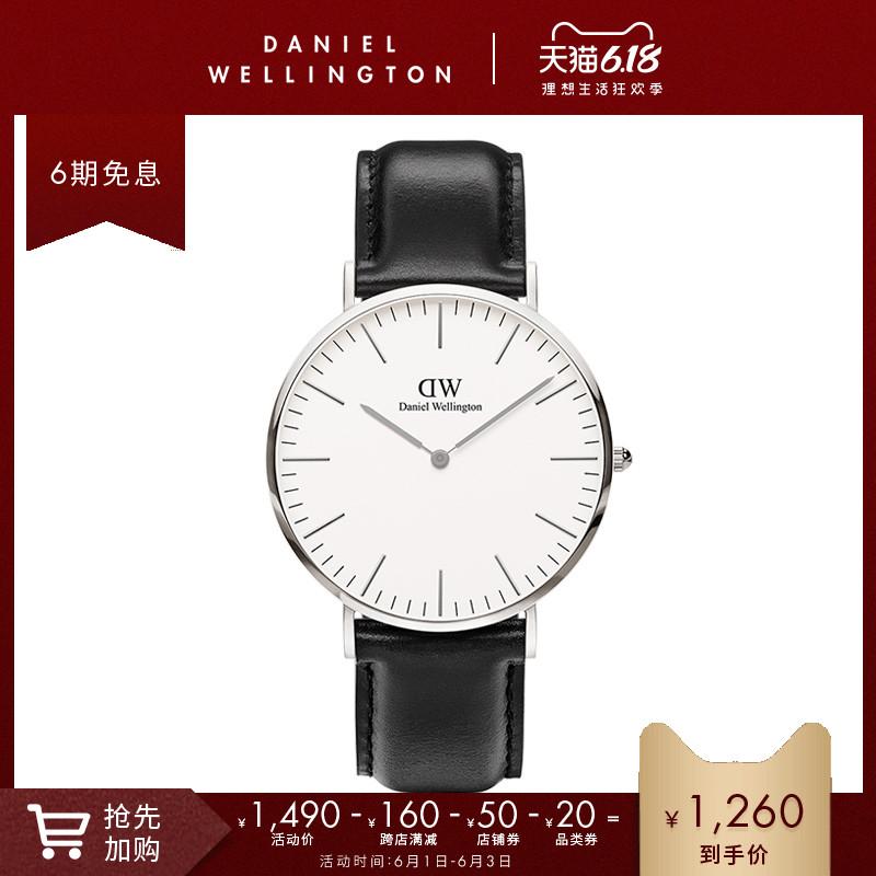 DanielWellington丹尼尔惠灵顿 dw手表男士 40mm皮带男表银色腕表