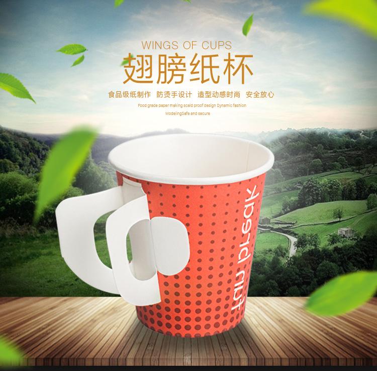 坂田 一次性纸杯茶水杯50只 300元券后6.8元包邮 买手党-买手聚集的地方