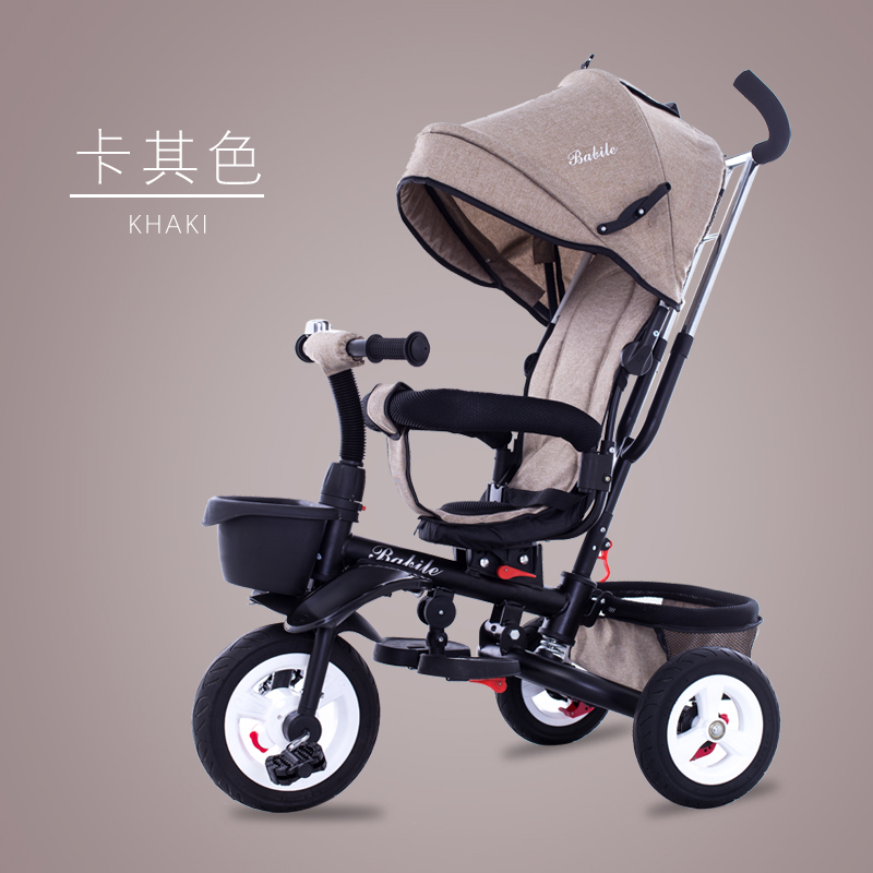 cc9b999bfc9 Children tricycle hand push bicycle 1-3-5-2-6 years old large ...