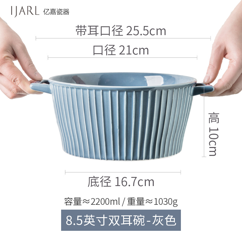 8.5-inch binaural bowl of gray-blue (special limited time impulse, only this one, limited to 5)