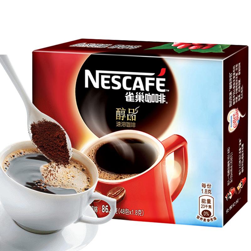 雀巢无糖冷萃黑咖啡20包