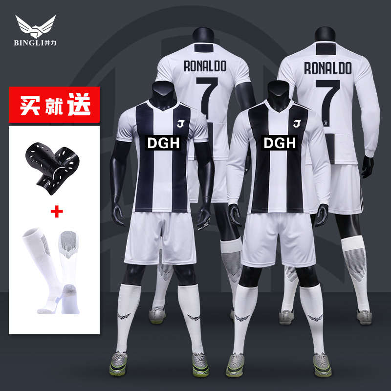 super popular c7086 bea4c Juventus jersey 2018 autumn and winter pupils long-sleeved training suit  custom children Football Suit Suit male