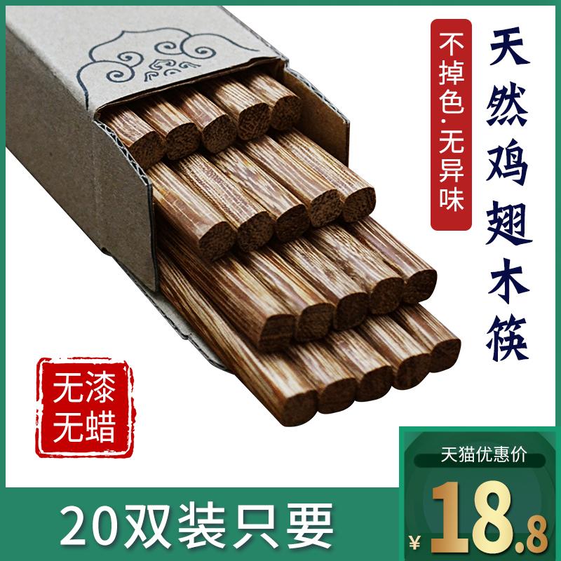 Деревянные палочки для куриного крыла Yukoju комплект Бытовая столовая из дерева 10 двойного дерева быстро без краска без Семейный пакет для воска 20