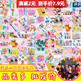 Kindergarten primary school bonus small gift children's full class children New Year practical prizes Oxful stationery gift