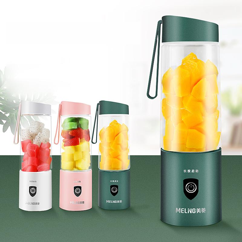 美菱榨汁机家用果汁迷你小型榨汁杯电动便携式炸水果机充电摇摇杯