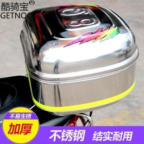Аксессуары для мотоцикла,  Мотоцикл багажник задний электромобиль после окончания коробка xl утолщённый из нержавеющей стали инструментарий, цена 748 руб