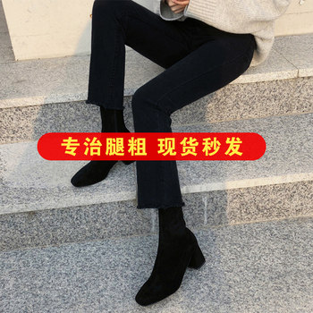 2020 spring women boot-cut jeans female waist was thin loose black smoke tube straight jeans pants female autumn and winter