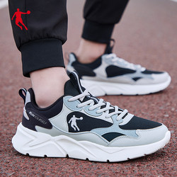Jordan sneakers men's shoes summer mesh breathable official flagship store brand genuine summer running shoes net shoes
