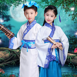 Hanfu girls Chinese style super fairy children's costume summer dress male treasure 2021 new spring Tang equipment
