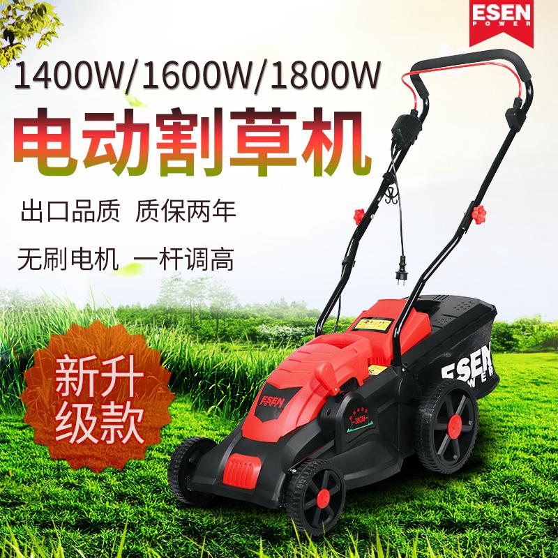 ESEN от себя стиль домой косить трава электромеханический исправлена тип кроме трава машинально отключен стиль газон машинально чернослив сад лес борьба трава машинально