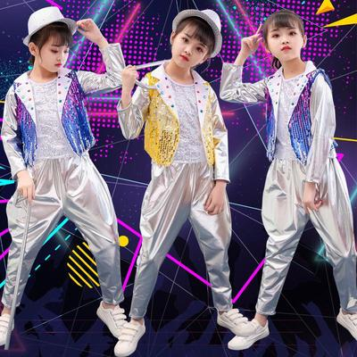 Children's jazz dance performance clothes sequins fashion cool suit men's and women's Korean version loose hip hop drum training performance clothes