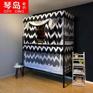 大学生宿舍单人床遮光蚊帐寝室上铺下铺床帘两用一体式0.9m床...