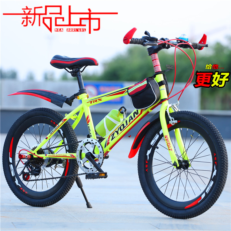 Children's bike variable speed mountain bike 20 22 inch 7-8-9-10-11-12-13  year old schoolboy boy girl